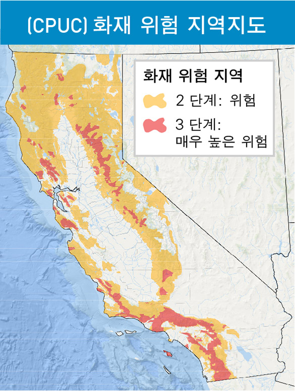 CPUC Fire Map